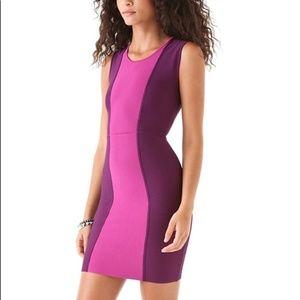 BCBG MAXAZRIA Aliza Bodycon Dress Size S NWT